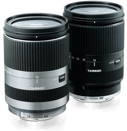 Tamron Announced Three New Lenses Photo Rumors