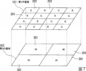 Olympus two-layer RGB-IR sensor patent