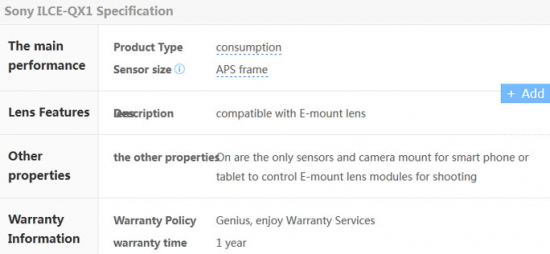Sony-ILCE-QX1-camera-specification