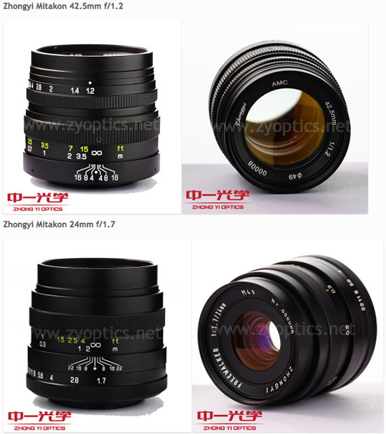 Zhongyi-Optics-42.5mm-f1.2-24mm-f1.7-lenses-for-Sony-E-M43-Fuji-X-mounts