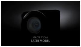 Canon premium compact camera teaser