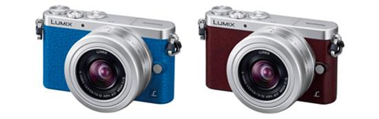 Panasonic-Lumix-GM1S-camera