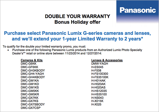 Panasonic-extended-2-years-warranty-on-Lumix-G-cameras