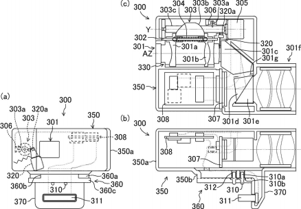 Panasonic hybrid EVF and OVF viewfinder patent