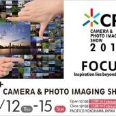 2015-CP+-show-camera-rumors
