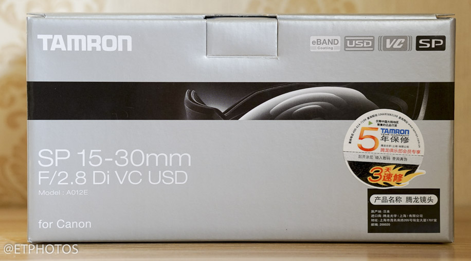 Tamron SP 15-30mm f/2.8 DI VC USD full frame lens unboxing - Photo ...