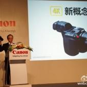 4k Canon video camera