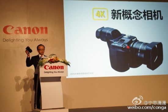 4k Canon video camera