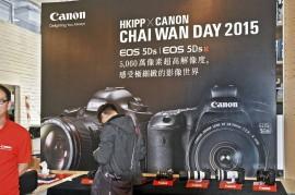 Canon EOS-5DS 5DSR DSLR camera 1