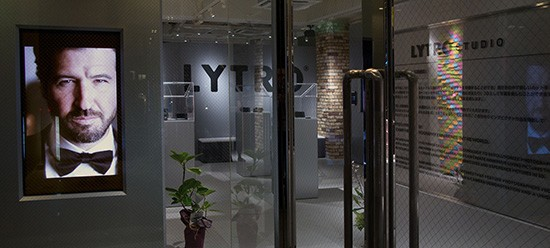 Lytro-first-light-field-imaging-studio-in-Tokyo.