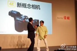 new 4k Canon video camera 1