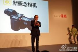 new 4k Canon video camera 3