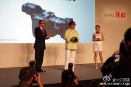 new 4k Canon video camera 4