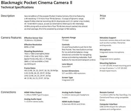 Blackmagic-Pocket-Cinema-camera-II-specs