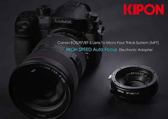 Kipon-Canon-EF-MFT-electronic-adapter-with-autofocus