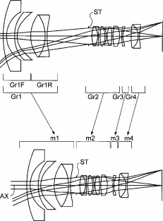 Konica Minoltan 11-23mm f:3.5-4.5 lens patent