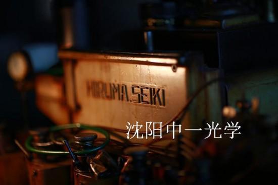 Mitakon-Speedmaster-85mm-f1.2-full-frame-lens-sample-photo-3