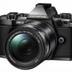 Olympus E-M5 Mark II limited edition camera