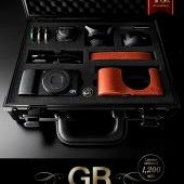 Ricoh-limited-edition-GR-II-camera-kit