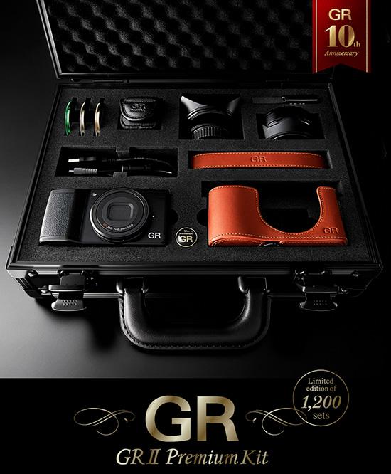 Ricoh-limited-edition-GR-II-camera-kit