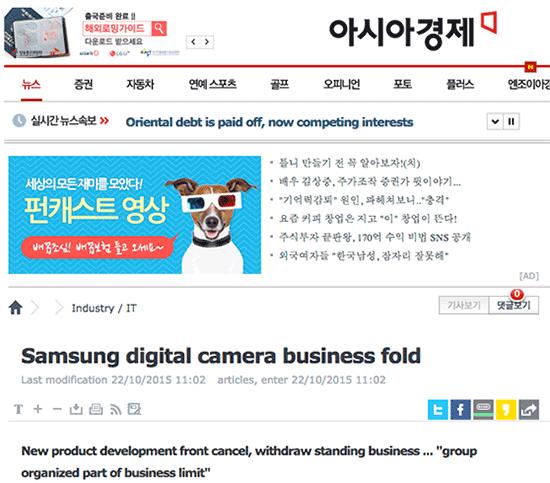 Tiếp tục rộ lên thông tin Samsung sẽ từ bỏ mảng kinh doanh máy ảnh - 96903