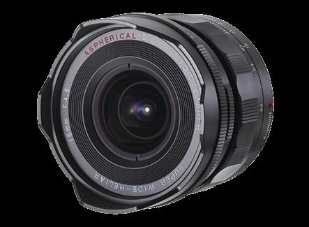 Voigtländer 15mm f:4.5 Super Wide Heliar aspherical lens E-mount 2