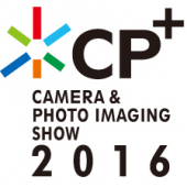 2016-CP+-camera-and-photo-imaging-show