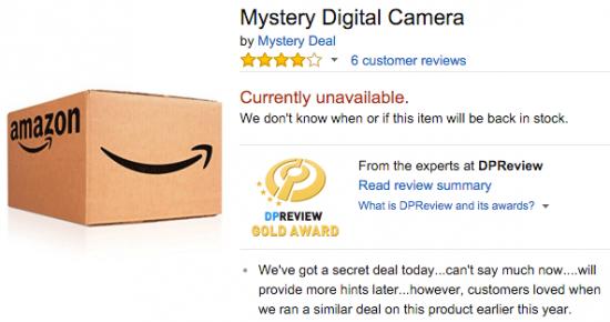Amazon-Mystery-digital-camera-deal