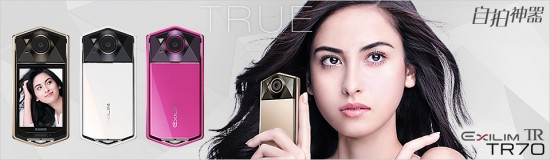 Casio TR series cameras designed for people to take better selfies