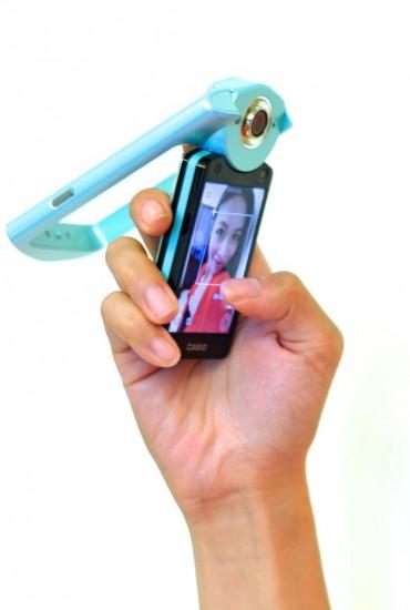 Csio_TR_selfie_camera