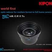 Kipon-optic-reducer-for-medium-format-lens-to-full-frame-cameras