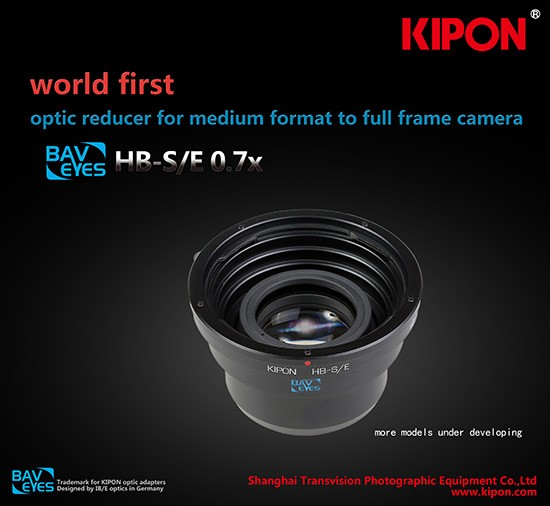 Kipon-optic-reducer-for-medium-format-lens-to-full-frame-cameras