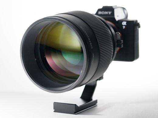 Mitakon Speedmaster 135mm f:1.4 lens