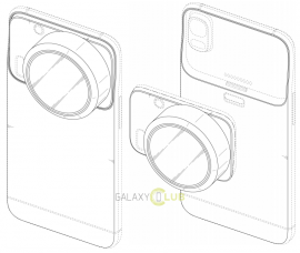 Samsung-interchangeable-lens-camera-for-smartphones-patent