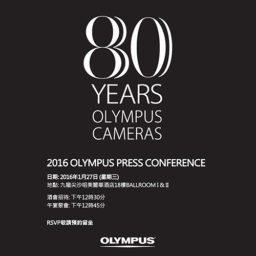 Olympus PEN-F camera event in Hong Kong