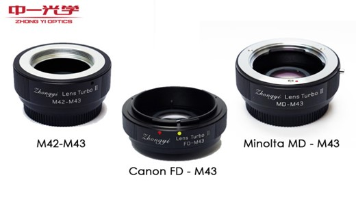 Zhongyi Lens Turbo Adapters Mark II for Micro Four Thirds cameras