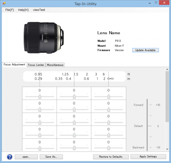 Screenshot of the new Tamron TAP-in utility software