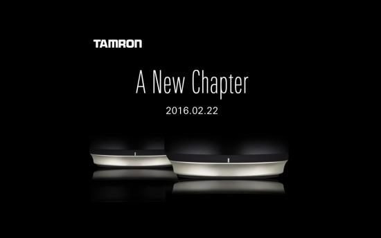 Tamron lens teaser 2016 CP show