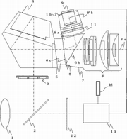 Canon hybrid viewfinder for DSLR cameras patent