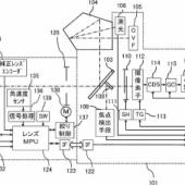 Canon in-camera image stabilizations patent
