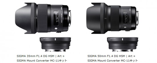 Sigma MC-11 mount adapter lens kit