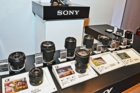 Sony-a-lenses