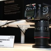 Canon 120MP camera