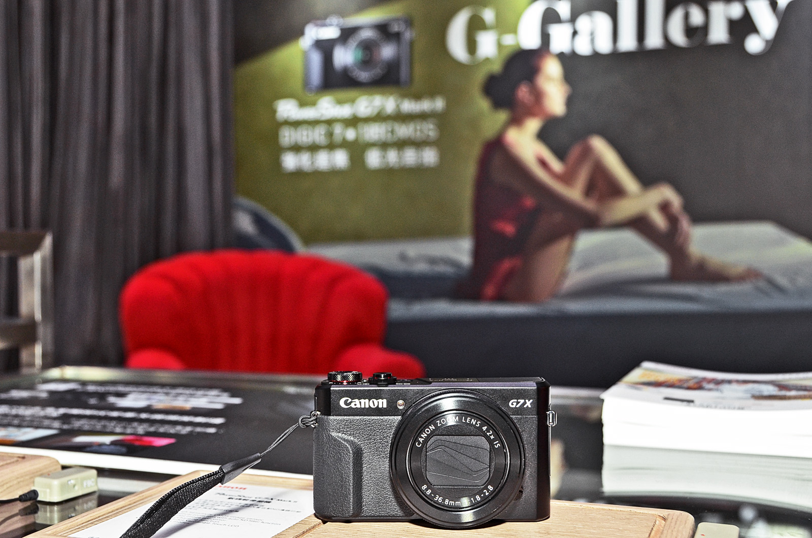 Canon PowerShot G7 X Mark III camera rumored to be announced in