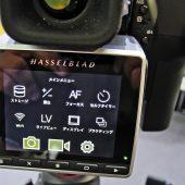 Hasselblad H6D medium format camera 5