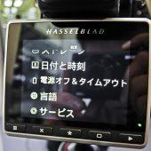 Hasselblad H6D medium format camera 6