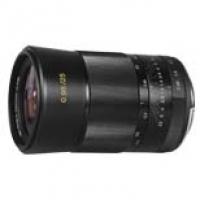 Meike 25mm f:0.95 lens