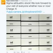 Sigma-sd-Quattro-camera-now-shipping