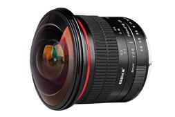 Meike fisheye lens