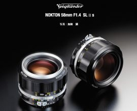 1-4-sl-ii-s-lens-for-nikon-f-mount4